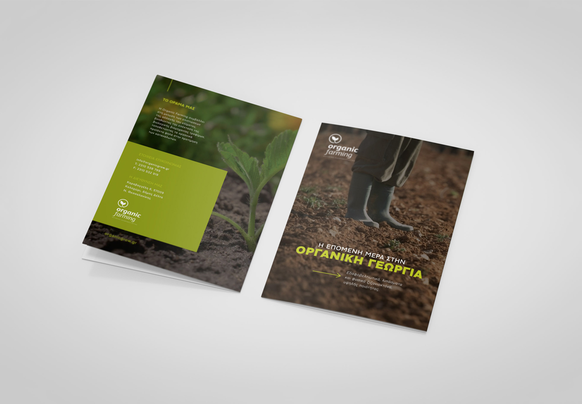 Organic Grow Print